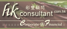 hkCONSULTANT.com.hk - Member of WR Group :: Provision of Corporate Services, Company Formation in offshore jurisdictions and More...